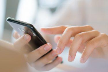前田裕二が使うajewのiPhoneケースを紹介!スマホもファッションアイテムに。