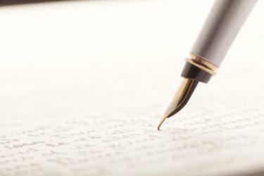 前田裕二の愛用のペンは【ジェットストリーム 4&1】これであなたもメモ魔に。